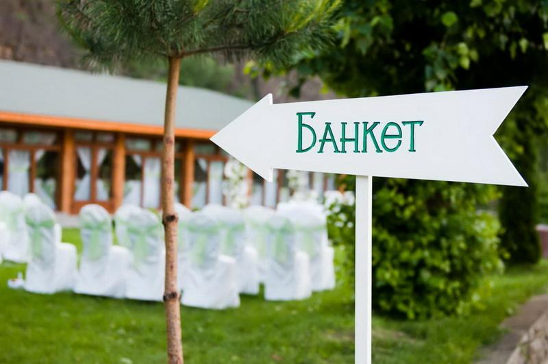 """Банкетний зал на території розважально-готельного комплексу """"Чорна Гора"""""""