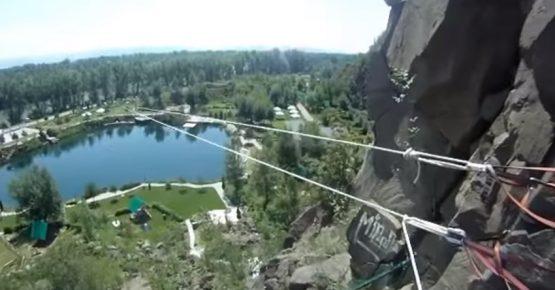 """Канатна дорога на РГК """"Чорна Гора"""""""